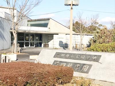 富田林霊園の入り口