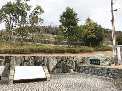 西宮市白水峡公園墓地の入り口