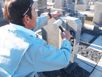 お墓の文字彫り準備