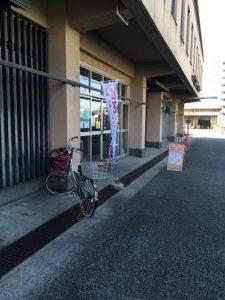 東大阪市立長瀬霊苑で文字彫り