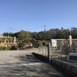 箕面市立霊園 で文字彫りです