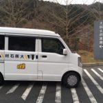 大阪北摂霊園で文字彫り