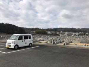 霊山寺東光院墓地で追加彫り