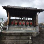 奈良県にある三郷町墓地で文字彫刻