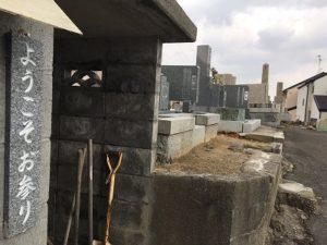 西宮市越水墓地で追加彫り