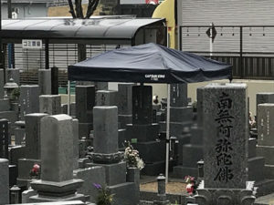 加納川田墓地で追加彫り