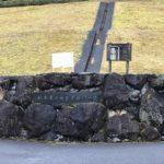 橋本市営橋本墓園で追加彫刻