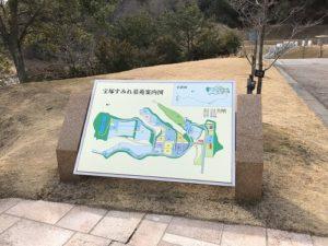 宝塚すみれ墓苑で文字彫り
