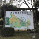 堺公園墓地で追加彫り