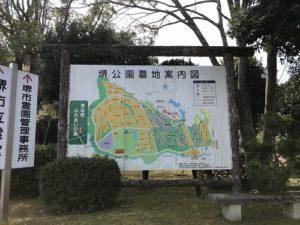 堺市堺公園墓地で追加彫り