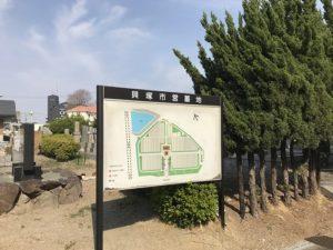 貝塚市営墓地で追加彫り