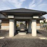 貝塚市営墓地で追加彫刻