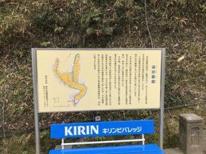 神戸市立追谷墓園でお墓の文字彫り