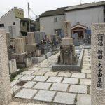 諸福・新田・太子田墓地 で追加彫刻