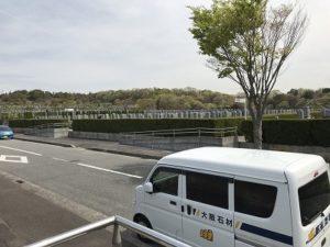 神戸市の西神墓園で文字彫刻