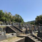 高槻市成合墓地でお墓の文字彫り