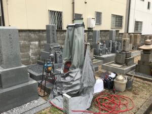安中共同墓地で追加彫り