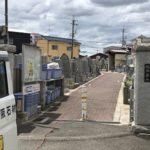 稲田墓地で追加彫刻