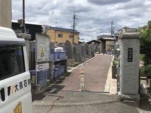 稲田墓地でお墓の追加彫刻