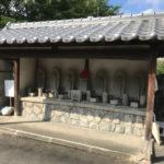 京都府宇治市米坂墓地でお墓の追加彫刻