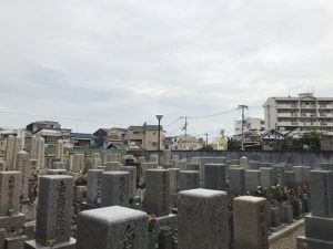 守口市の東橋波墓地