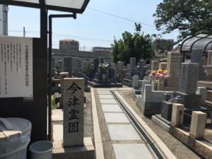 大阪市今津霊園で追加彫刻
