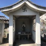 吹田市佐井寺町霊園で文字彫り