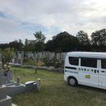 鵯越墓園の桜地区