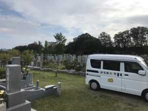 鵯越墓園で追加彫り