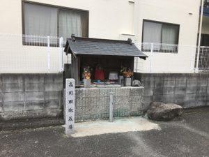 高槻市の高川田墓地で追加彫刻