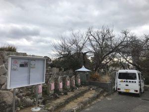 神戸市東灘区の小林墓地で追加彫刻