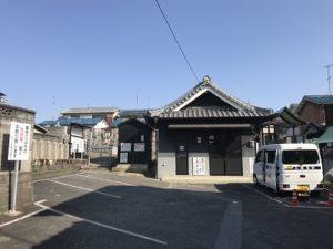 奈良県大和高田市の五ケ大字墓地で追加彫りでした