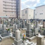 【大阪市淀川区の東三国霊園】お墓への文字・戒名彫刻費用について