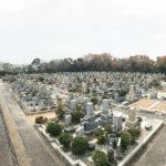 【神戸市の神戸市鵯越墓園】お墓への文字・戒名彫刻費用について