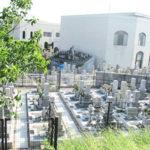 【茨木市の茨木斎場墓地】お墓への文字・戒名彫刻費用について