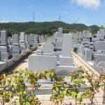 【四條畷市の飯盛霊園】お墓への文字・戒名彫刻費用について