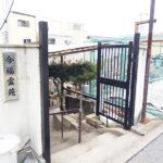 【大阪市城東区の今福霊園】お墓への文字・戒名彫刻費用について