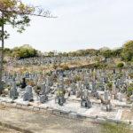 【明石市の石が谷墓園】お墓への文字・戒名彫刻費用について
