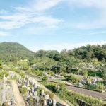 【西宮市の甲山墓園】お墓への文字・戒名彫刻費用について