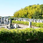【貝塚市の貝塚市営墓地】お墓への文字・戒名彫刻費用について