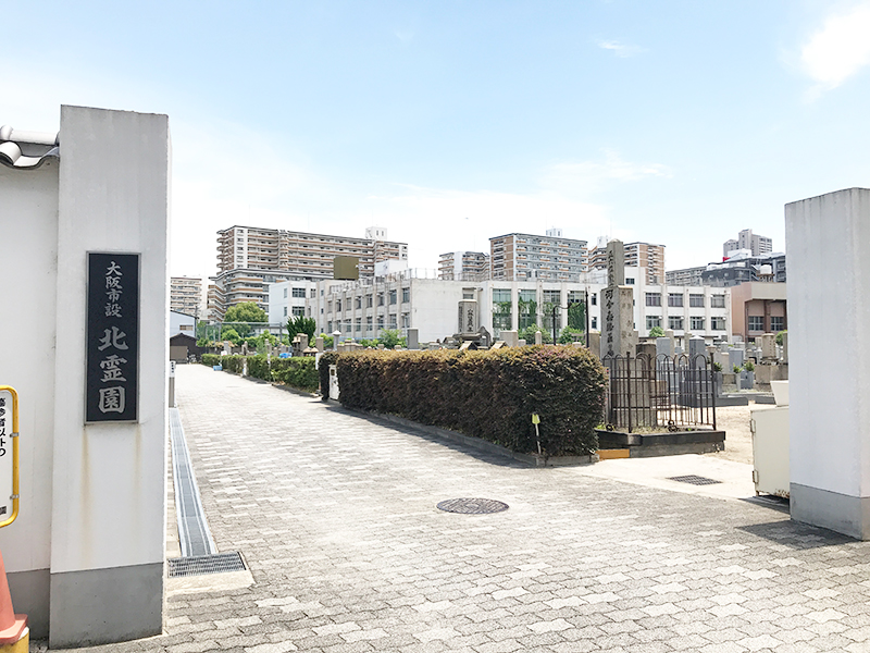 【北区の大阪市設北霊園】お墓への文字・戒名彫刻費用について