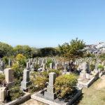 【神戸市の舞子墓園】お墓への文字・戒名彫刻費用について