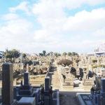 【大阪市の南霊園】お墓への文字・戒名彫刻費用について