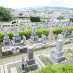 【箕面市の箕面市立霊園】お墓への文字・戒名彫刻費用について