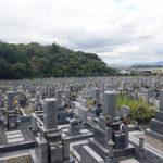 【大阪狭山市の西山霊園】お墓への文字・戒名彫刻費用について