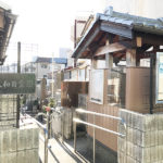 【大阪市西淀川区の大和田霊園】お墓への文字・戒名彫刻費用について