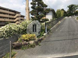 池田市の葉坂霊園で追加彫刻・文字彫り