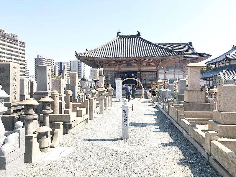 【大阪市天王寺区の四天王寺墓地】お墓への文字・戒名彫刻費用について