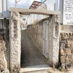 【大阪市住吉区の住吉霊園】お墓への文字・戒名彫刻費用について