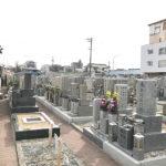 【大阪市東住吉区の矢田部霊園】お墓への文字・戒名彫刻費用について